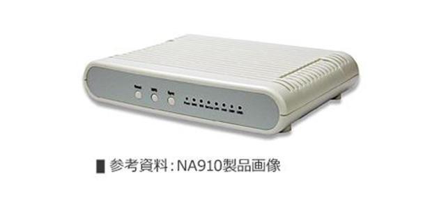 NA910製品画像