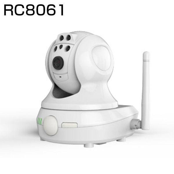 RC8061