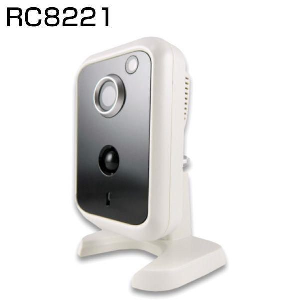 RC8221